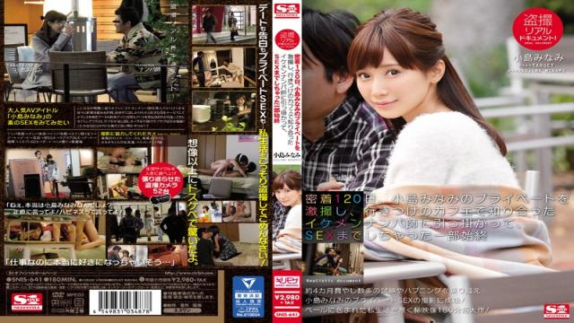 SNIS-641 Voyeur Realistic Document!Adhesion 120 Days, Transfer Stimulation Of Minami Kojima Private, Caught By The Handsome Nampa Teacher He Met In The Favorite Hangout Of The Cafe, The Whole Story Was Chat SEX Madhesh