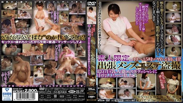 BDSR-327 *Bonus With Streaming Editions* From 1000 a.m. to 0300 p.m., Its Fuck Time! Amateurs Only I Just Had Creampie Sex With A Delivery Mens Massage Parlor Peeping Big Tits Married Woman Therapist