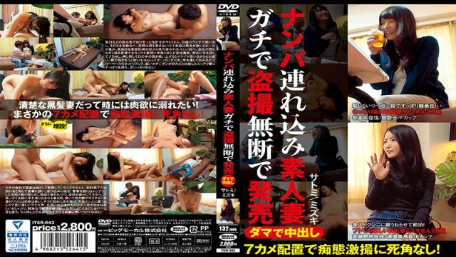 ITSR-043 Creampie Sex Without Permission We Went Picking Up Girls And Found Amateur Housewives We Filmed Some Serious Peeping Videos And Sold Them Without Permission Satomi/Mizuki