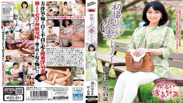 JRZD-651 First Shooting Wife Document IkeKo Much