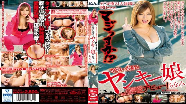 EIKI-015 All Teary-Eyed As Soon As A Dick Is Inserted Lol Really!? A Super Cute Delinquent Girl Makes Her Porn Debut! A Scary Looking, Insolent Delinquent Turns Into A Girly Girl When She Has Sex With A Middle Aged man. (Theres Even An Oil Massage Too)