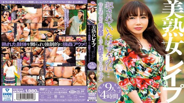 MCSR-223 To Yoshijukuonna Such Would Have Committed Rape ... Kan Fell Fucked Beauty Madame Turn Into Gradually Feel The Beginning Meat Urinal