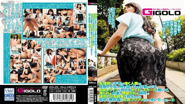 GIGL-238 Married The Uterus Is Aching In The Previous Physiology Out In Behavior Husband Are Aimed At The Time Of Absence.Wearing A Tight Skirt That Looks Ass Of The Line, And While Suppressing The Excitement That Raged In Expected To Be Tempted And Seen Stimulus Are Walking Is Allowed To Ass Frilly The City Defenseless  2