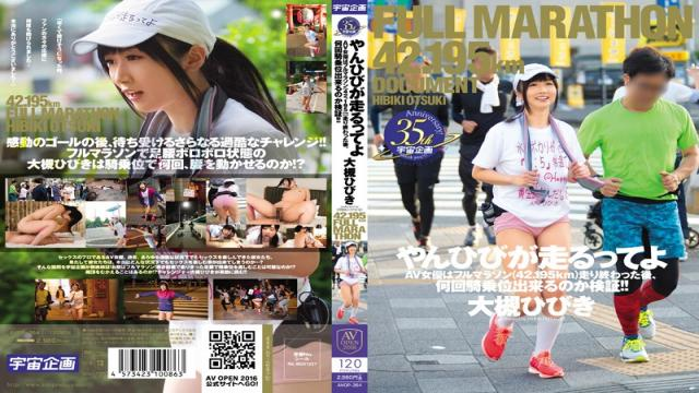 AVOP-264 After I AV Actress I Yanhibi Runs Is You Have Finished Running A Full Marathon (42.195km) Verification Several Times Cowgirl Can To! ! Otsuki Hibiki