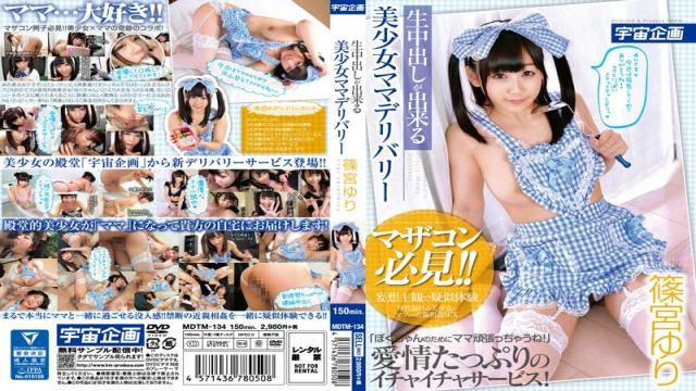 MDTM-134 Cum Is Pretty Mama Delivery Yuri Shinomiya That Can Be