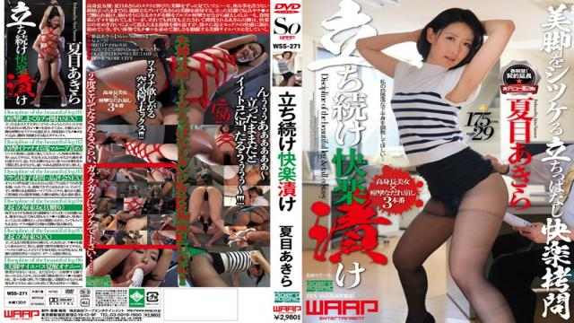 WSS-271 Standing Continued Pleasure Pickled Akira Natsume