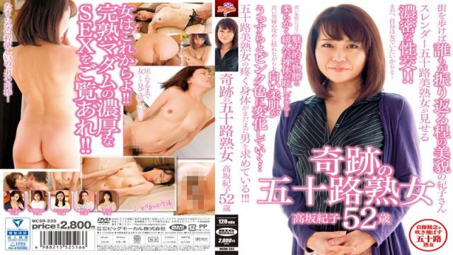 MCSR-235 Miracle Of Age Fifty Milf Noriko Kosaka