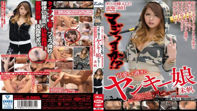 EIKI-024 Watery Eyes Www Seriously Ssu Or As Soon As You Switch  Port Inserted! ? Yankee Daughter Debut Too Cute! The Gap Is Super Maiden When The Fear Likely Oraora System Failure Daughter To Uncle And Sex. [I Also Oil Massage] Miho