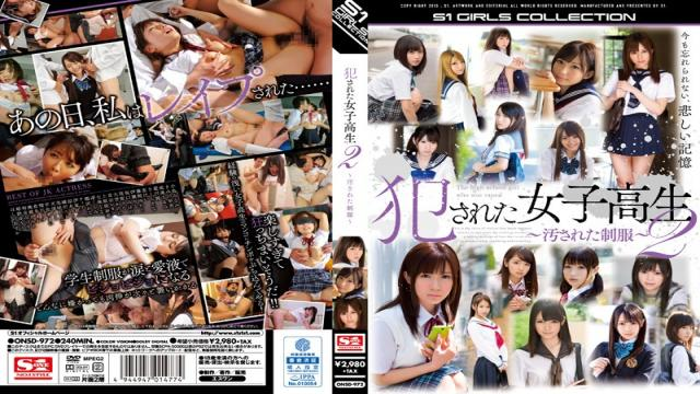 ONSD-972 I Fucked A School Girls 2 To Soiled Uniforms –