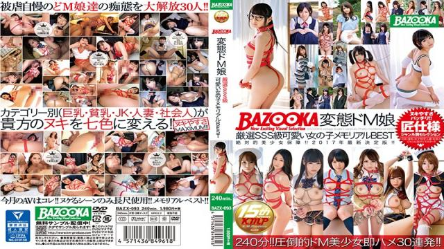 BAZX-093 BAZOOKA Perverted Maso Bitches Super Selection Super Super Super Class Cute Girls Memorial BEST