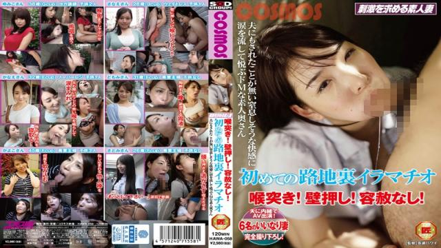 HAWA-058 Throat Butt!Wall Push!Nashi Pardon!For The First Time Of De M Amateur Wife You Pleased Alley By Passing The Back Deep Throating Tears To The Suffocation That Are Likely To Pleasure Youve Never Been To Husband