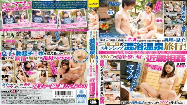 SDMU-298 Young Wife Married To Men Of Whirlpool Is Skinship Mixed Bathing Hot Spring Trip With His Son-in-law On The 2nd Night To Avoid Yourself In Puberty! I Want You Referred To As A Mom  for The First Time Of Mixed Bathing-lying  All Previous Record Of Incest! ! !