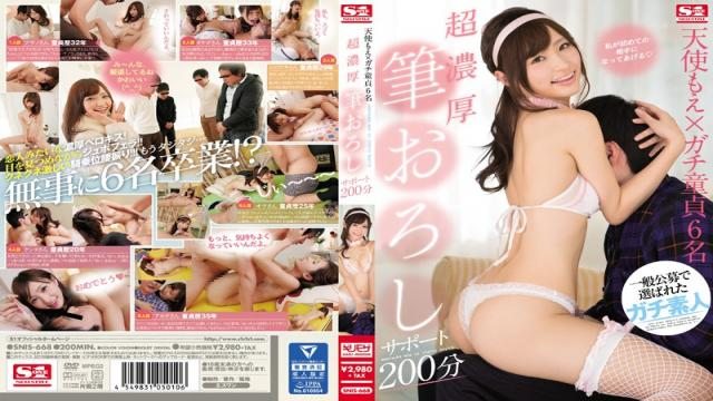 SNIS-668 Angel Moe × Gachi Virgin Six Ultra-dense Brush Wholesale Support 200 Minutes