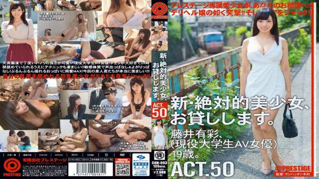 CHN-093 New Absolute Beautiful Girl, We Will Lend You. ACT.50 Fujii Arisa