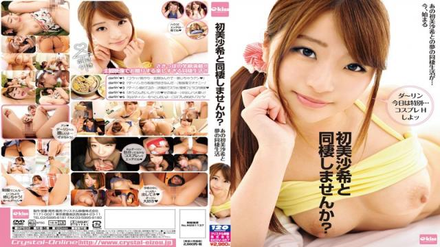 EKDV-457 Why Do Not You Living With HatsuMisa Rare?
