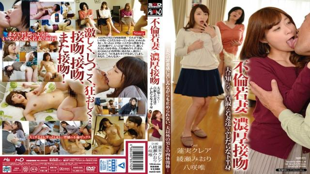 HAVD-925 I Do Not Know The Affair Wife × Thick Kiss Husband  Chaste Wife Our Slut Lower Body