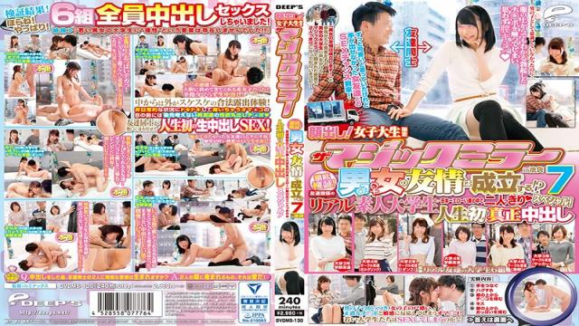 DVDMS-130 Faces On Camera On The Magic Mirror Number Bus! College Girl Babes Only A Thorough Investigation! Can A Man And Woman Be Just Friends!? We Brought Real Amateur Student Friends Into Japans Most Erotic Bus And Left Them Alone In There 7 Their First Ever Genuine Creampie Specials! In Ikebukuro
