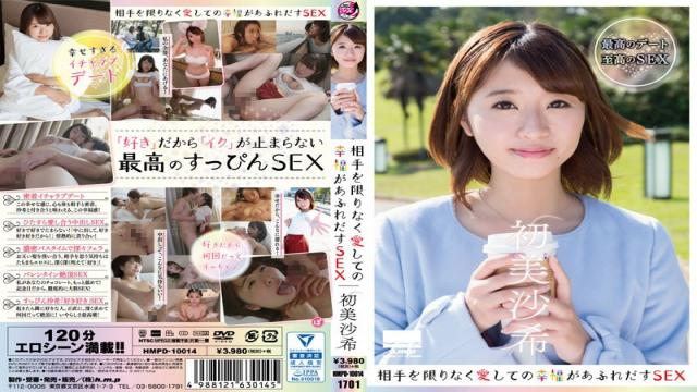 HMPD-10014 SEX Overflowing Happiness Of Love Without Limit The Opponent HatsuMisa Nozomi