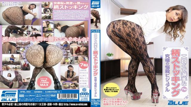 DFBL-002 Flashy Pattern Stockings Ultimate Bombshell Visual Te Erotic