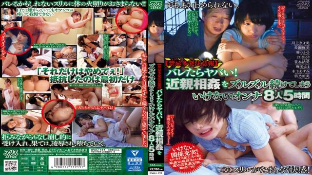 DVAJ-191 Tara [Contraindications (Taboo) Multiple Warnings] Barre Dangerous!onna 8 People 5 Hours Dont Would Continue Slurping Incest