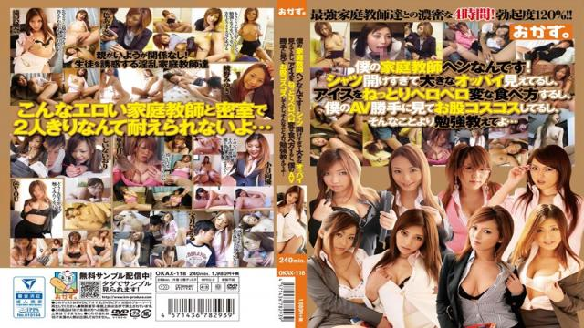 OKAX-118 - I Know My Tutor Hen!It Is Seen Big Boobs Too Open Shirt, Then We Soggy Licking Weird Eating The Ice, To Have Your Crotch Kosukosu Look My AV Without Permission, Let Me Study Than Such A Thing  - K.M.Produce
