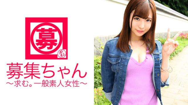 ARA 261ARA-197 Aya came to the age of beauty club age! The reason for the application - JAV DVD
