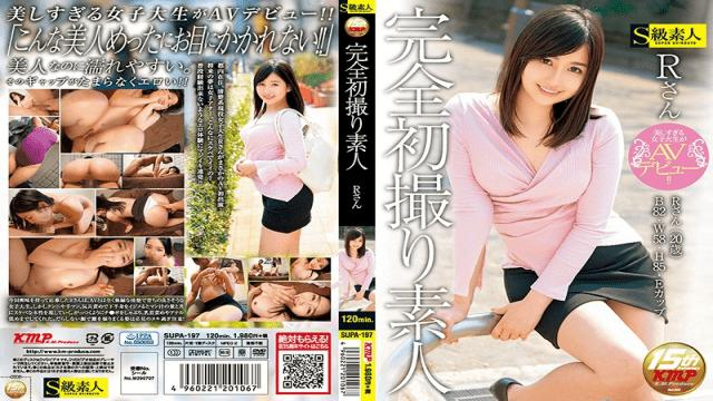 SkyuShiroto SUPA-197 Amateur R Completely First Shot - S Kyuu Shirouto