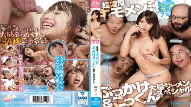 KAWD-799 Rio Ogawa Ultra Thick And Rich Creepy Guy Juices Bukkake &amp Massive Cum Swallowing Semen Special - Kawaii
