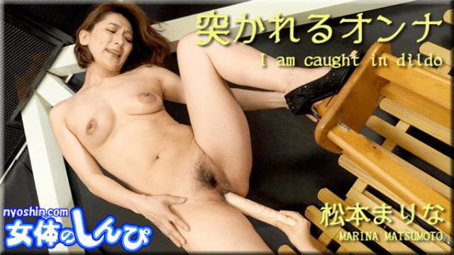 Nyoshin n1468 Shinpei n1468 Mari Matsumoto Onna who is thrusted B 82 W 60 H 87