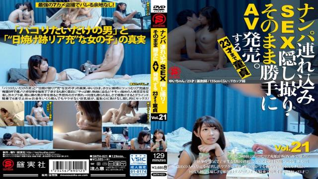 SNTH-021 - Nanpa Brought In SEX Secret Shooting · AV Release On Its Own.Will Be 23 Years Old Virgin Vol.21 - Sou Mi Sha / Mousou Zoku