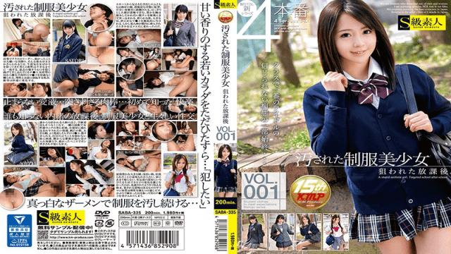 S Kyuu Shirouto SABA-335 Indo Bokep Unclean Uniform Beautiful Girl Targeted After School VOL.001 - S Kyuu Shirouto