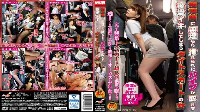 NHDTA-840 - Woman Of Tight Skirt That Is Forcibly Inserted Is Obtained Vibe To Pervert Teacher Resulting In Convulsions Alive Not Take - Natural High