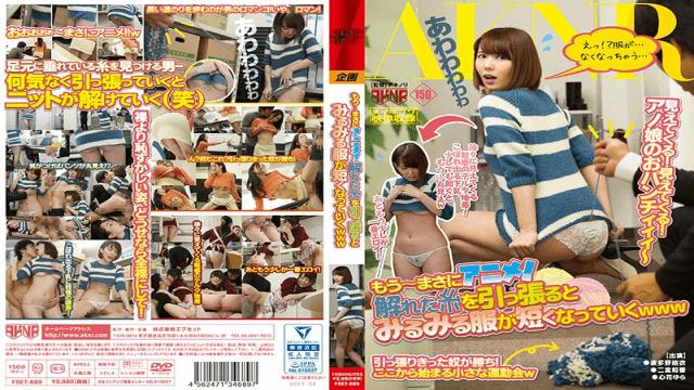 Akinori FSET-679 My brother - in - law brother who was worried about his brother s mild joke is not surely unbearable Hibiki Otsuki, Miyu Kanade