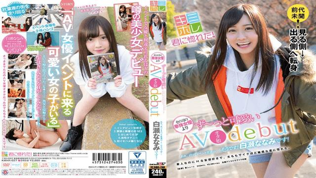 KMHR-027 Well, Are You An Event RegularThats Right It Is Shirase Nanami!AV Otasan Debut-SOD Create