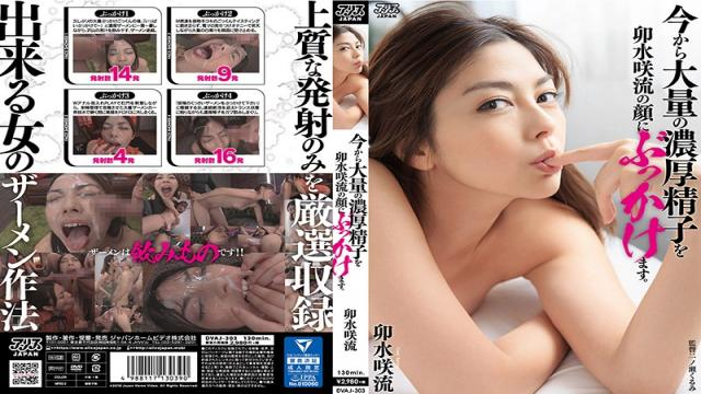 DVAJ-303 Im About To Bukkake The Face Of Saryu Usui With Massive Amounts Of Rich And Thick Semen