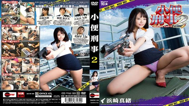 DMOW-108 - Piss Criminal 2 Hamasaki Mao - Office K S