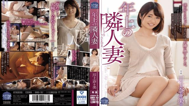 Attackers SHKD-767 Nanami Kawakami Jav Drama I decided to get a job and moved from the country  I went to a greeting next to me