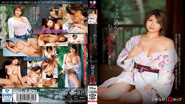 BIGMORKAL JKSR-318 Popular JAV Channels I am Sorry I Was Taken Down G Cup