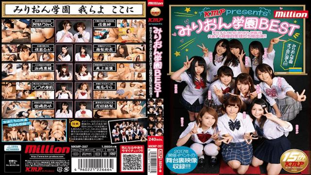 K.M.Produce MKMP-207 Download Bokep JAV KMP Presents MIRONEN Gakuen BEST Present Off-ceremony Boasts The Students Who Are Proud Of Themselves - KM-Produce