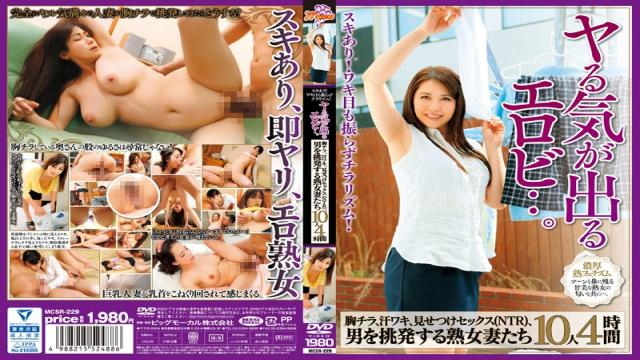 MCSR-229 Suki Yes! Waki Eyes Also Dumped Without Chirarizumu! I Do Mind Out Erobi ....Breast Chilla Sweat Armpit Confronted By Sex (NTR) MILF Wives 10 People Four Hours To Provoke The Man