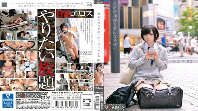 Ribbon arbb-028 Hikari Inamura Run-away High School Girl Looking for Shelter Hikari, 02 - Ribbon