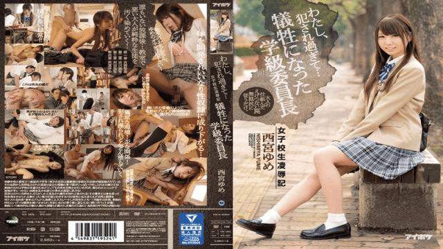 Idea Pocket IPX-007 Yume Nishimiya Debut Rape I Am Too Fucked Girls School Student Insult Victims Classroom Chairperson
