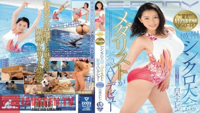 EBOD-660 Studio E-BODY - The Greatest Athlete In The History Of E-BODY!! This Half-Japanese G-Cup Titty Beautiful Girl European Synchronized Swimming Medalist Is Making Her Sudden AV Debut Ellen Shiraki