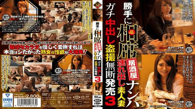BigMorkal ITSR-042 Without Permission Out Aiseki Tavern Nampa Tsuredashi In Amateur Wife Apt Voyeur Unauthorized Release 3 - Big Morkal