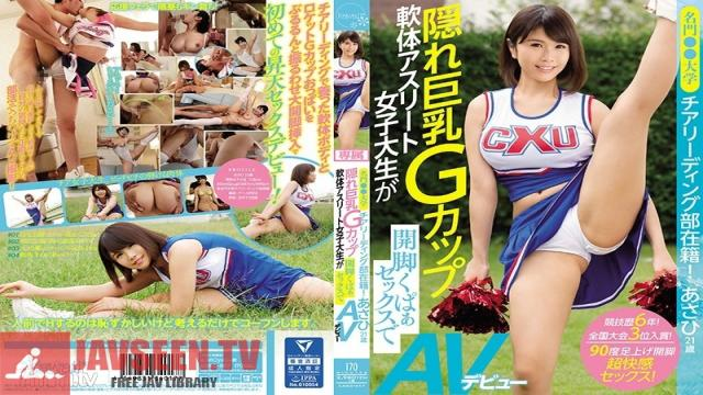 KAWD-957 Studio kawaii - A Cheerleader From A Prestigious University! Asahi, 21 Years Old. Big, G-Cup Tits. The Athletic College Girl With A Limber Body Spreads Open Her Legs And Makes Her Porn Debut