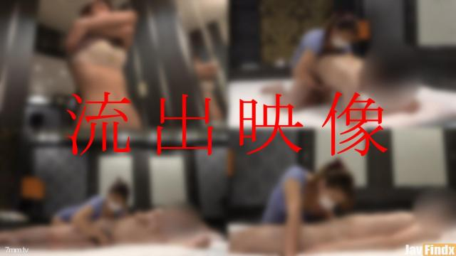 [fc2-ppv 1196948] (Leaked) Scheduled to end early [Face !!! Former RQ Married woman's best erotic body & Anaconda Blow! `` SEX that can not stand the frustration and is disturbed '' First time bonus - N/A