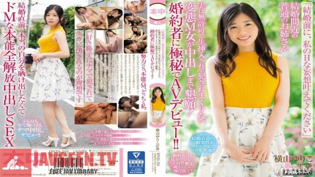 HND-592 Studio Hon Naka - I'm About To Get Married, So Please Make My Sexual Daydream Fantasies Cum True This Normal Elder Sister Is About To Get Married, But In Reality, She's A Perverted Maso Bitch Who Is Begging To Get Raw Creampie Fucked Without