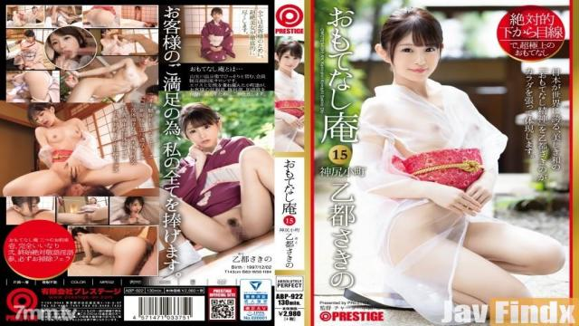 [ABP-922] [15 minutes with bonus video only for MGS] Looking from the bottom of hospitality Sakai Kamiriji Komachi 15 Saki Ototo I will dedicate my everything to customer satisfaction. - ABSOLUTELY PERFECT