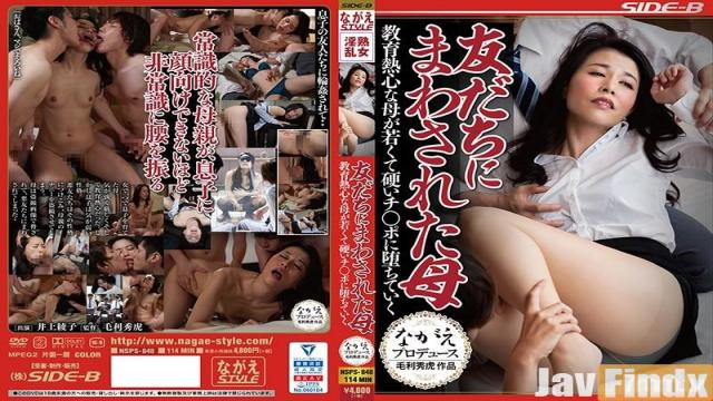 NSPS-848 Studio Nagae Style - A Hot Mama Who Got Passed Around By Her Son's Friends This Mama Was Passionate About Education And Now She's Being Defiled With Young And Hard Cocks Ayako Inoue