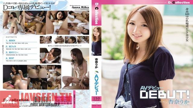 DGL-060 Studio D*Collection - Rika Sumitani AV Debut